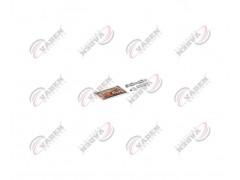 Комплект разгрузочный компрессора 1100010300 - Vaden