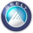 Запчасти для Geely